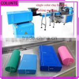 Hot sell new product automatic colorful clay packing machine price
