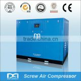 250kw electric stationary air cooled mining sand blasting industrial twin rotor rotary screw type air compressor