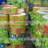 hot sale snack food aluminum foil film rolls packaging film rolls \Snack biscuit packaging film roll