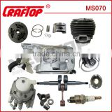 Chain saw parts:Cylinder,Piston,Starter,Guide bar,Chain,Carburetor,Spark plug,Clutch