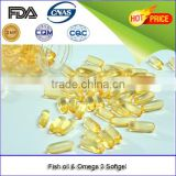 best price fish oil softgel 1005mg with 5mg VE GMP bulk dietary supplements