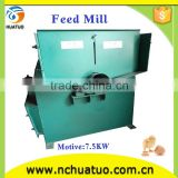 High quality double disc grinding machine prince crankshaft grinding machine