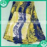 2016 Latest design water soluble cupion lace fabric african cord lace, teal color african lace