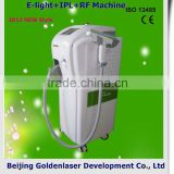 2013 laser tattoo removal slimming machine cavitation E-light+IPL+RF machine super powerful ipl machine for acne treatment