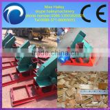 best quality diesel wood chipper/wood chipper machine/wood chipper price 0086-13503826925