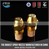 CYCO Siphon Type Air Atomizing Oil Burner Nozzle, Full Cone or Hollow Cone Oil Nozzle, Boiler Auxiliary Nozzle
