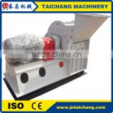 Best Quality Small Hammer Mill, Hammer Crusher used in laboratory Coal Crushing
