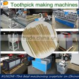 professional factory !bamboo tooth pick making machine