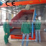 stone vibrating screen, mining vibrating screen,drum Vibrating Screen Separator for powder, granule and liquid
