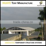 Hot sale high quality outdoor strong curve big giant tents for events cheap wedding party tents rental