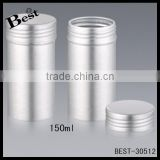 custom silver color aluminum can 20g 30g 40g 50g 60g 100g 150g 250g aluminum bottles and jars flat cosmetic powder container