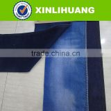 2015 Hot A grade good touch japanese denim fabric