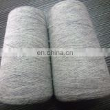 Factory stock service high fashion white knitting wool yarn used for flat knitting machine