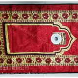 Muslim praying mat  / Folded Praying Mat  / portable praying mat  / Muslim  mat