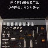 40PCS diesel injector removal tool common rail injectors repair tools