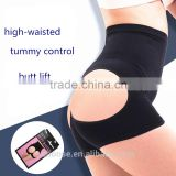 2016 High Waist Buttock Enhancement Tummy control Butt Lifter Body Shaper women underwear