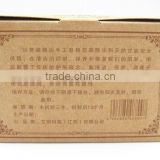 LianLong brand soap wrapping paper