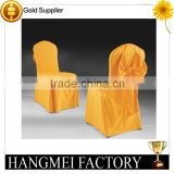 Used hotel fabric dining room chair covers                                                                         Quality Choice
