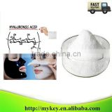 High Quality Wholesale Cosmetic Grade Hyaluronic Acid Powder/ HA / Sodium Hyaluronate