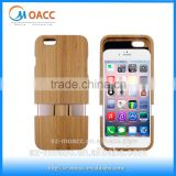 Newest real wood bamboo mobile phone case for iphone 6,detachable for iphone 6 wood case