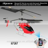 fantastic i737: RC helicopter with gyroscope, APP controlled and iPhone and Sumsung compatible,3 channel Bluetooth helicopter