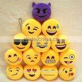 Super Soft Stuffed PP CottonCute Wholesale Emoji Plush Yellow Keychain/Whatsapp Cheap emoji keychain