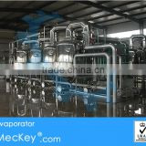 Electric concentrator