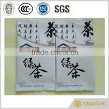 factory wholesale eco-friendly tea bags