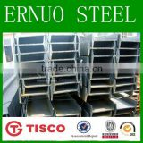 types of steel beams for structural steel fabrication,h steel beam