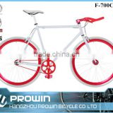 OEM accepted 700c fixed gear bike/mini fixed gear bike/fixie bike for sale (PW-F700C351)