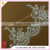 HC-1769-1 Hechun Export Quality Pearl Beaded Chemical Lace Trim