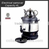 4L stainless steel turkish samovar