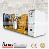 900kw three phase electric diesel generator powered by China Jichai electric engine with optional alternator for sale