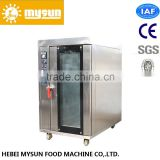 MYSUN industrial bread making machines/french bread bakery equipment/ gas convection oven