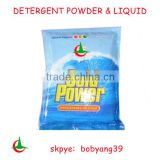 100g cold water color printing sack detergent powder