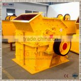 2016 High efficiency complex double roller crusher superior performance shaft impact crusher from JIUCHANG