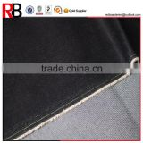 high quality 100%cotton denim fabric for uniform, pants, shirt,school uniform
