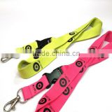 custom fabric lanyard with breakaway buckle
