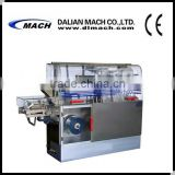 DPP-150D Automatic Capsule & Tablet Blister Packing Machine