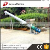 China high quality cement screw conveyor
