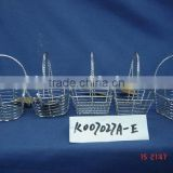 Small silver wire gift basket with handle