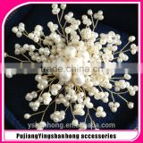 AAA natural freshwater pearl wholesale bulk brooch
