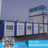 China beautiful sandwich panel color steel frame houses