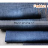 95% cotton 5% spandex 4 way stretch cotton knitted denim fabric for wholesale