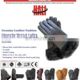 Fashion leather glove new style for 2017 | Fashion leather glove for winter in Europe