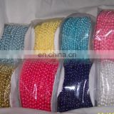 24 yard roll of 4MM Pearls / Beads on a String