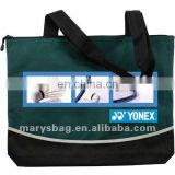 600 denier nylon zippered tote bag