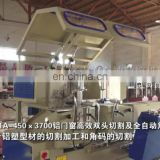Aluminum window door machinery Aluminum cutting saw machinery pvc aluminum profile cutting saw