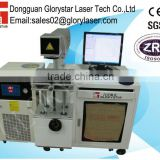 Diode pump laser marking machine for aluminium sheet DPG-75 with CE&SGS&FDA