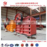 Produces the best PE type jaw crusher,Symons cone crusher machine, stone crushers price in China
